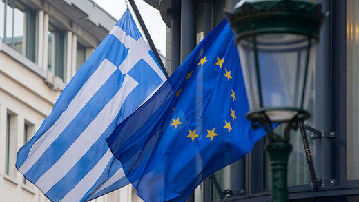 grecia eurozona eurozone greece