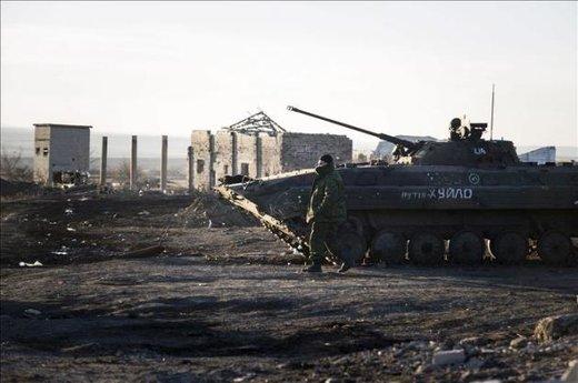 tanque abandonado Donetsk