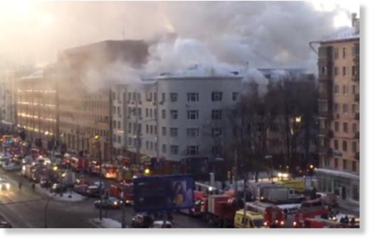 Grave incendio en el centro cultural del ministerio del for Ultimas noticias del ministerio del interior