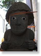 antigua escultura humana en Turquía2