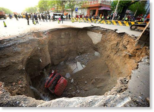 Cratera em Pequim