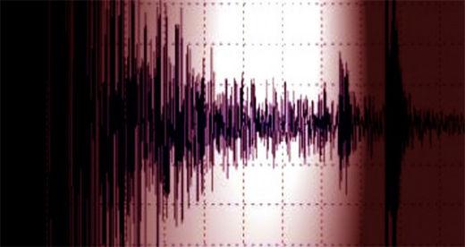 tremblement de terre tremblement de terre