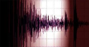 les tremblements de terre en Equateur, Mars 2014