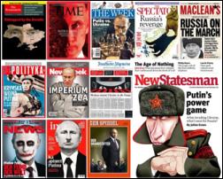 anti-putin propaganda collage