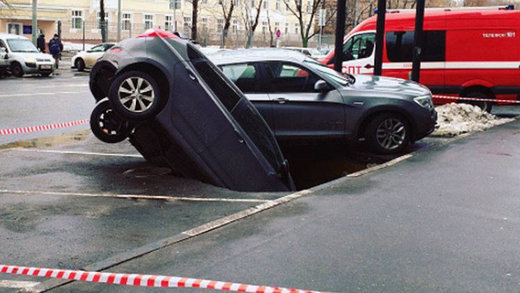 socavon moscu sinkhole moscow