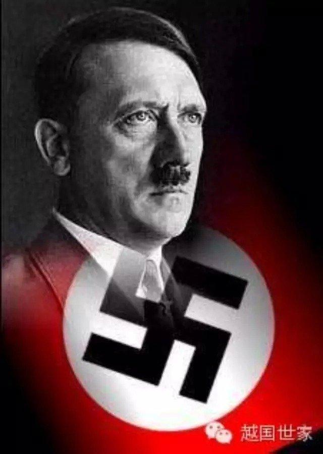 Resultado de imagen de nazismo