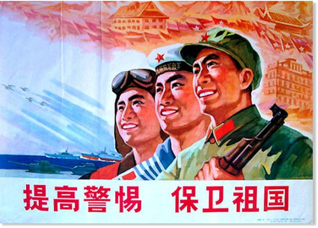Resultado de imagen para china guerra