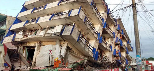 terremoto earthquake edificio derrumbe collapsed building