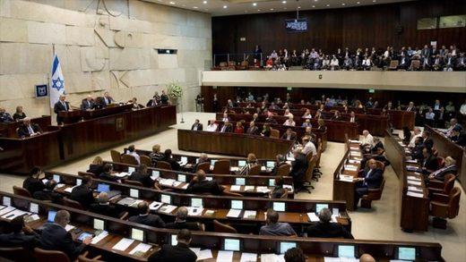 Netanyahu sesión parlamentaria