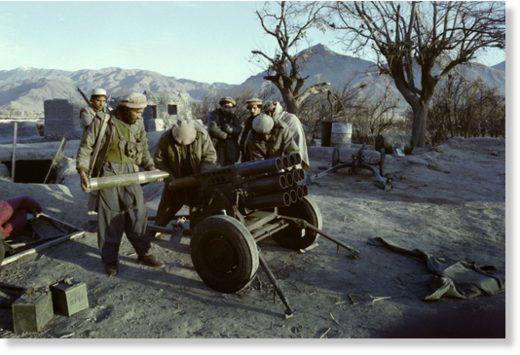 mujahideen rocket attack