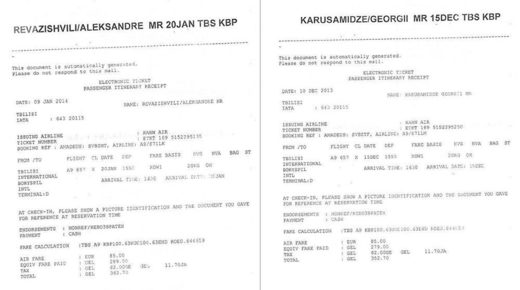 Los billetes electrónicos que confirman el viaje de Alexandre Revazishvili y Koba Nergadze