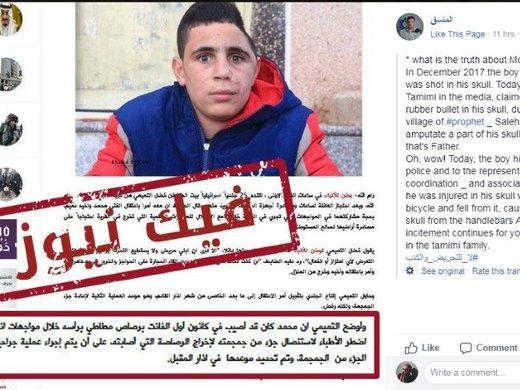 Mohammed Tamimi Facebook Mordechai