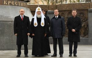 Putin with the cross