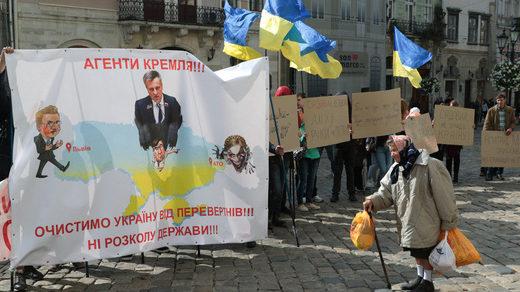 protest Saakashvili