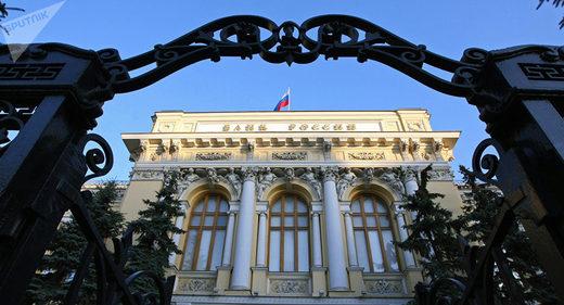 Rusia,banco