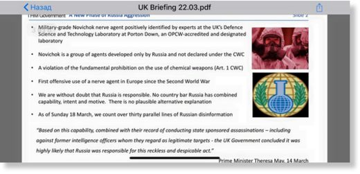 UK briefing Novichok
