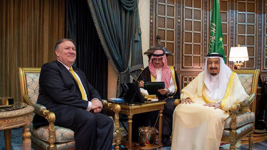 Mike Pompeo Arabia Saudí