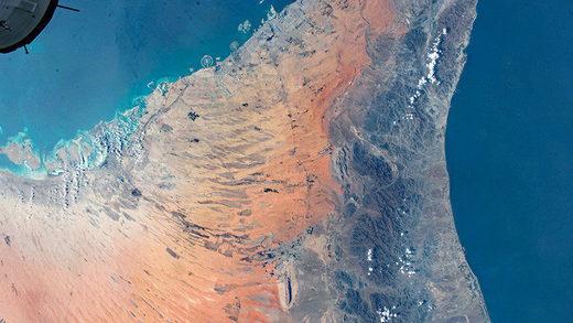 Omán,Golfo de Omán