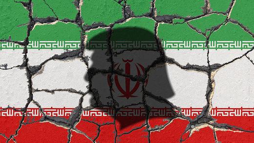 trump iran wall
