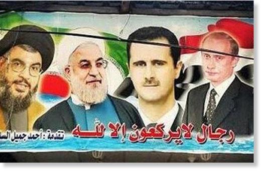 Putin, Assad, Rouhani, Nasrallah