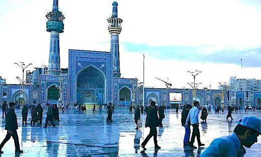 Reza Shrine