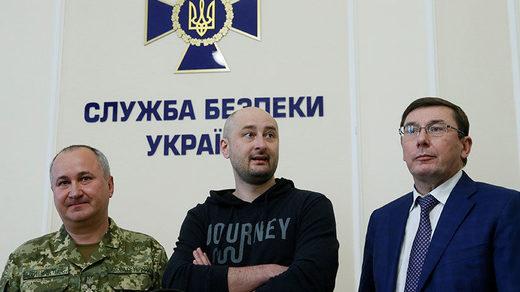 propaganda,Ucrania,Ruso-fobia