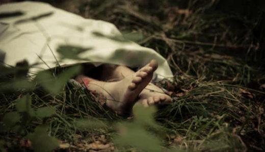 corpse dead body cadaver