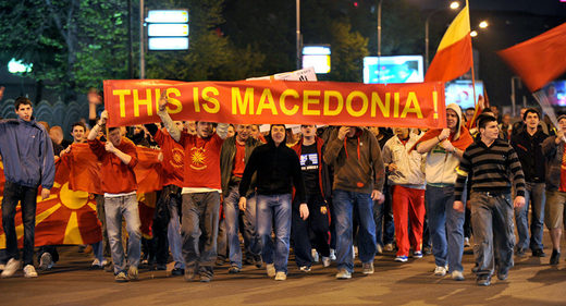 protestas macedonia