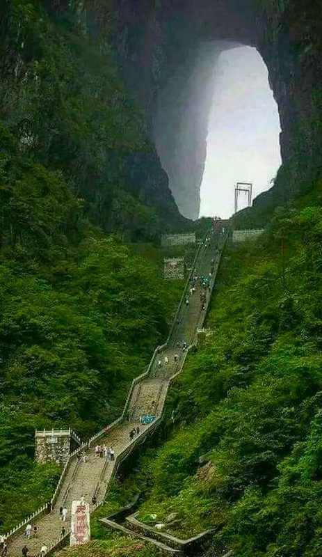 Tianmen Mountain National Park Heaven's gate