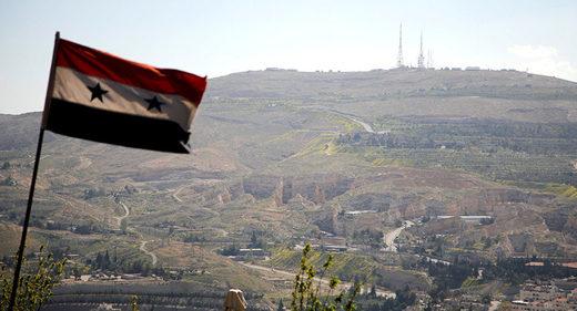 Siria,federación