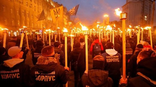 Azov rally Ukraine