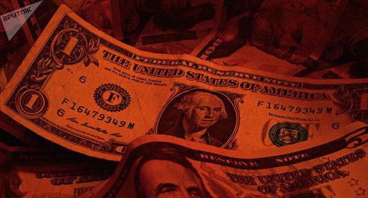 Dolar dollar
