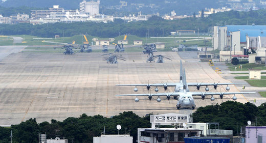 Okinawa base us army