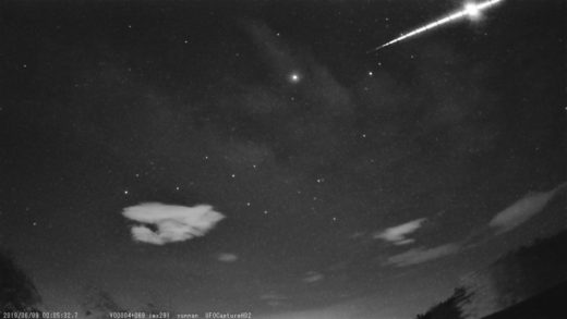 Fireball over Qujing, China
