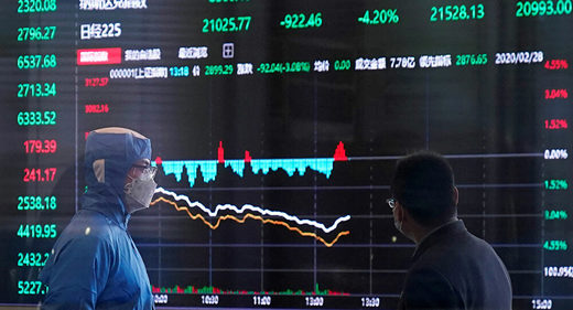 stocke exchange china