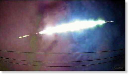 A huge fireball crosses the sky above the Kanto region at around 2:32 a.m. on July 2. (Captured from a video taken by Kagaya)