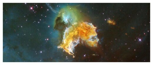 Remnants of supernova