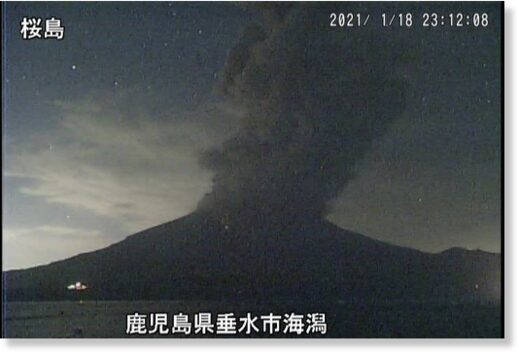 Large amount of black dense ash emissions from Sakurajima volcano yesterday